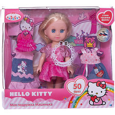 "Мини-кукла Карапуз ""Hello Kitty. Моя подружка Машенька, с аксессуарами"", в розовом платье"