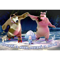 "Салфетка ""Поиграй со мною"" 44*28 см, Маша и Медведь МФК профит"