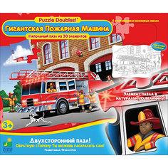 """Пазл """"Гигантская Пожарная машина"""", 30 деталей, двухсторонний, The Learning Journey"""