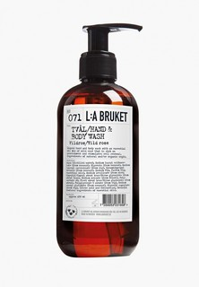 Мыло La Bruket