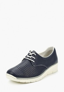 Ботинки La Grandezza