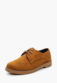 Ботинки Catisa