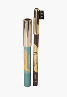 Набор для макияжа бровей Chatte Noire