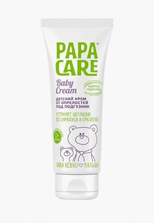 Крем под подгузник Papa Care