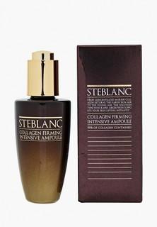 Сыворотка для лица Steblanc