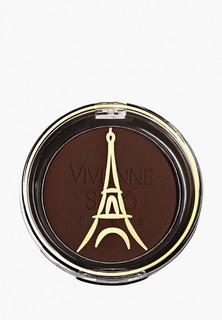 Тени для век Vivienne Sabo