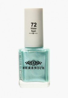 Лак для ногтей Berenice