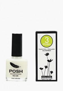 Средство для укрепления ногтей Posh