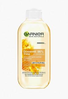 Молочко для лица Garnier