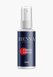 Шампунь Henna Expert