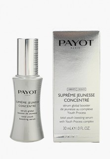 Сыворотка для лица Payot