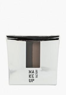Тени для бровей Make Up Factory
