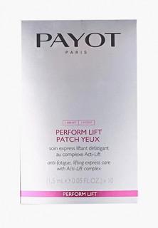 Крем для кожи вокруг глаз Payot