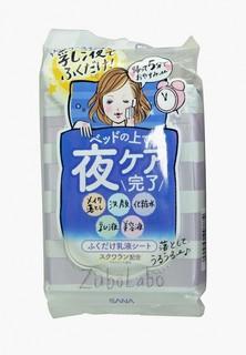 Салфетки для снятия макияжа Sana