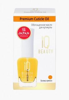 Масло для кутикулы IQ Beauty