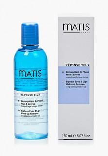 Лосьон для лица Matis