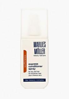 Спрей для волос Marlies Moller