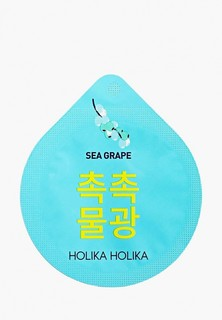 Маска для лица Holika Holika