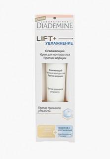 Крем для кожи вокруг глаз Diademine