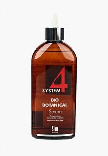 Сыворотка для волос Sim Sensitive