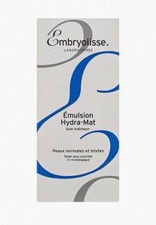 Сыворотка для лица Embryolisse