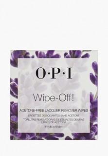 Средство для снятия лака O.P.I OPI