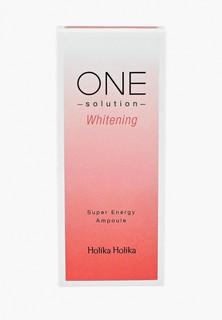 Сыворотка для лица Holika Holika