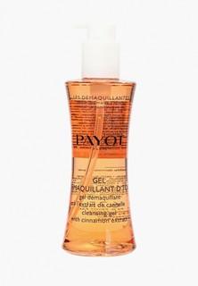 Гель для умывания Payot