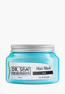 Маска для волос Dr. Sea