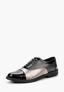 Ботинки OShade