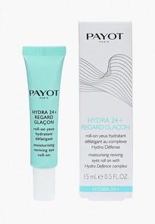 Гель для кожи вокруг глаз Payot