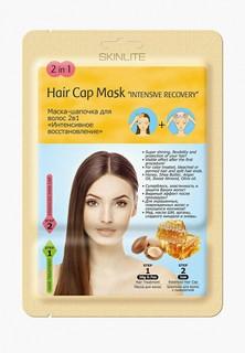 Маска для волос Skinlite