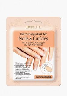 Средство для ногтей и кутикулы Skinlite