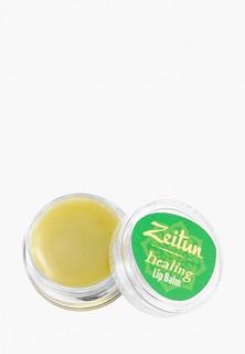 Бальзам для губ Zeitun