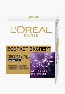 Крем для кожи вокруг глаз LOreal Paris