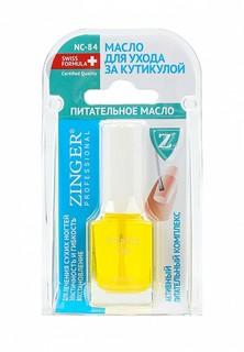 Масло для ногтей и кутикулы Zinger