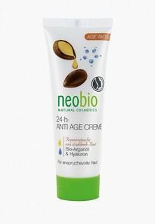 Крем для лица Neobio