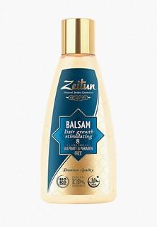 Бальзам для волос Zeitun