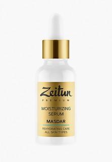 Сыворотка для лица Zeitun