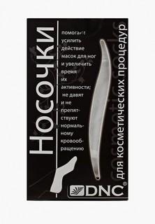 Носки для педикюра DNC