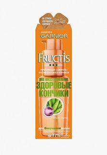 Сыворотка для волос Garnier