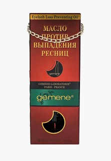 Масло для ресниц Gemene