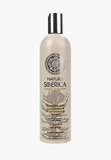 Бальзам для волос Natura Siberica