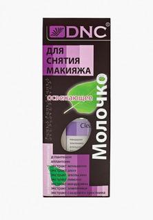 Средство для снятия макияжа DNC