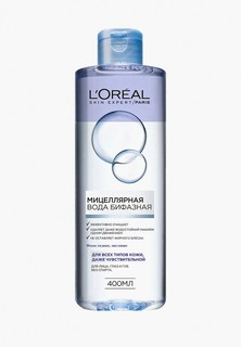 Мицеллярная вода LOreal Paris
