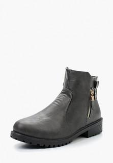 Ботинки Exquily