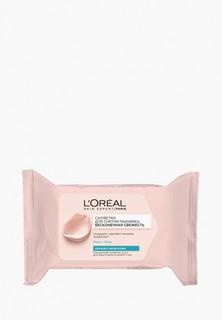 Салфетки для снятия макияжа LOreal Paris