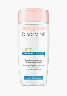 Тоник для лица Diademine