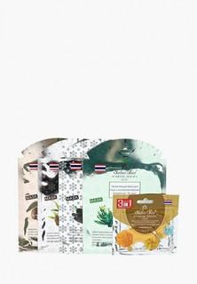 Набор масок для лица Sabai Thai Authentic SPA