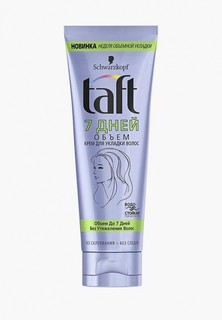 Крем для укладки Taft